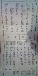 元日_f0172281_955123.jpg