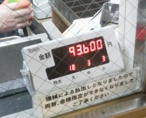 解禁2日目(≧д≦)ノ_c0151483_2133918.jpg