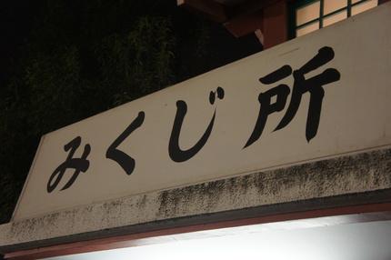 2011〜2012 Greetings_b0166909_1314916.jpg