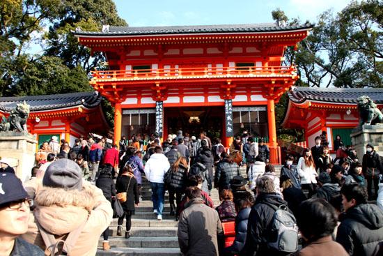 かるた始め 八坂神社_e0048413_19513177.jpg