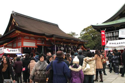 かるた始め 八坂神社_e0048413_19514891.jpg