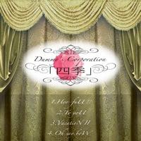 四季 (iTunes用)_d0149215_2102331.jpg
