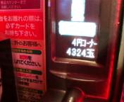 b0020017_1421768.jpg