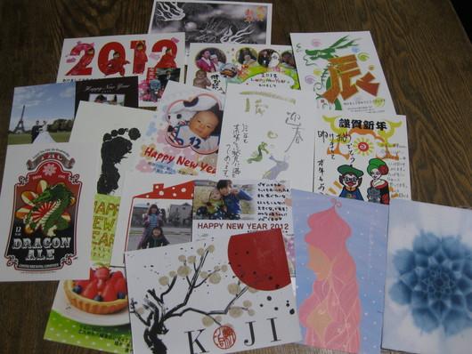 年賀状ありがとう~☆_a0125419_19502062.jpg