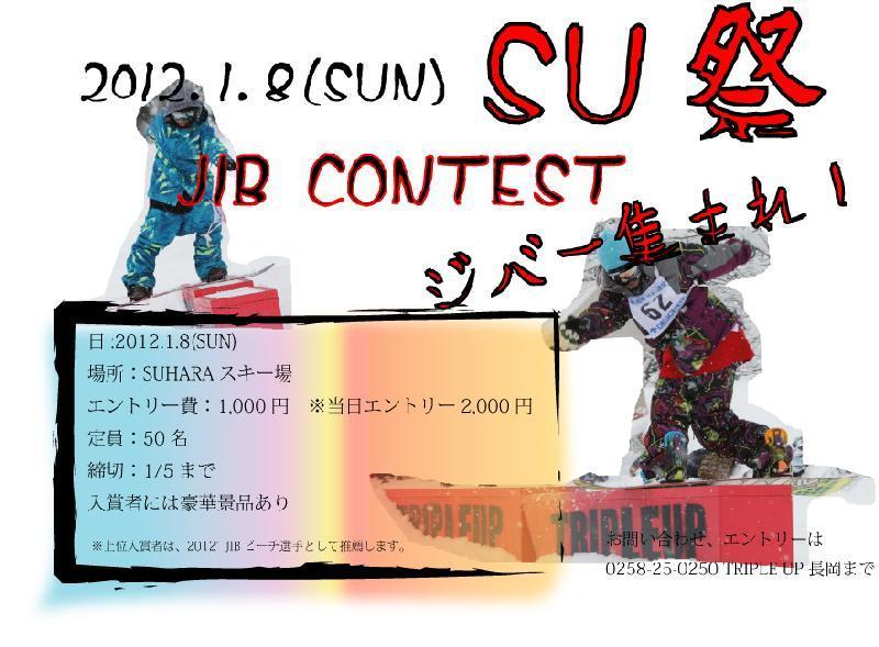 b0191919_2247487.jpg