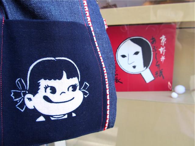 ペコちゃん@京都!投稿写真を送って頂きました〜☆_f0170519_1574854.jpg