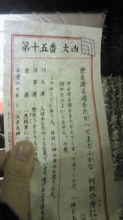 f0165730_1815511.jpg