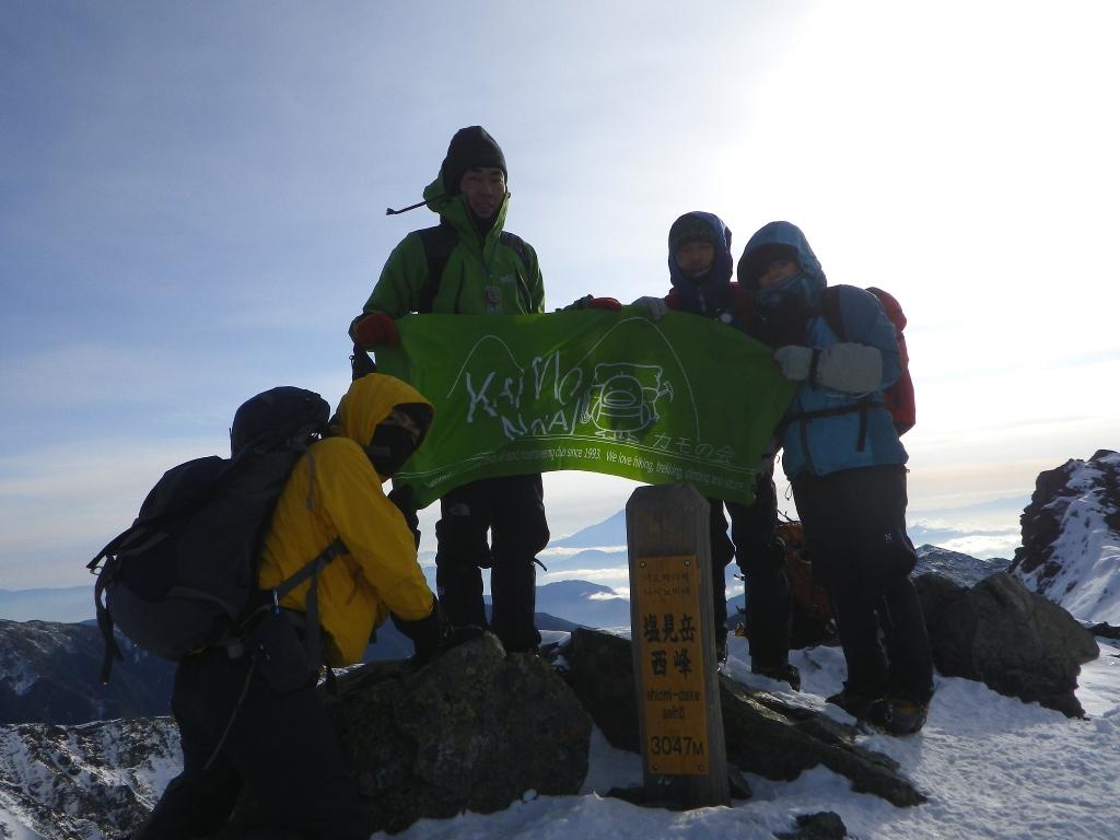 正月山行は塩見岳_b0133032_1354845.jpg