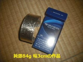 3日 本日も多忙ながら・・・・_f0031037_21182536.jpg