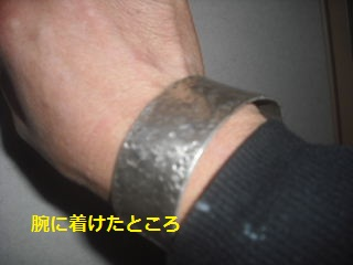 3日 本日も多忙ながら・・・・_f0031037_21183287.jpg