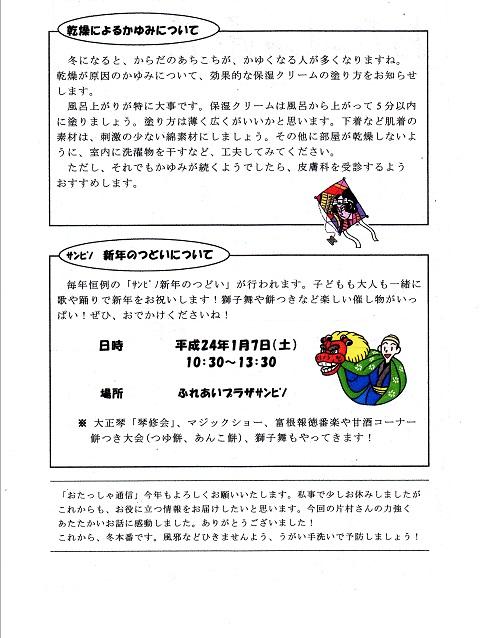 f0231147_2127575.jpg