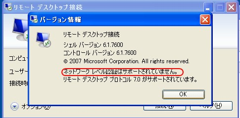 e0091163_0161212.jpg