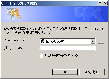 e0091163_0172683.jpg