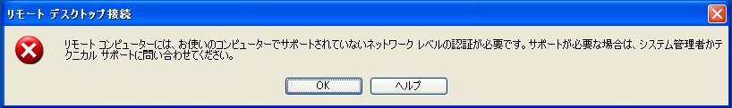 e0091163_0184174.jpg
