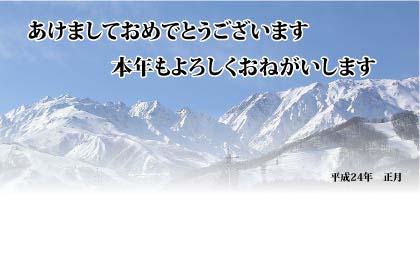 f0002163_1351264.jpg