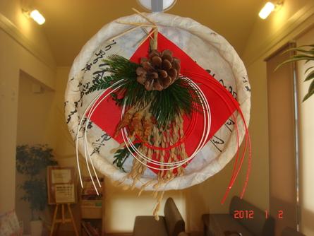 新年おめでとうございます。_e0251068_10174674.jpg