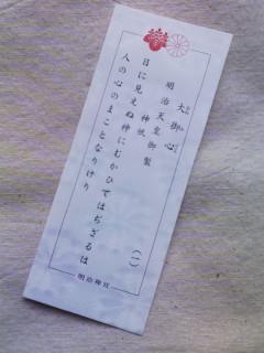 f0112873_1422329.jpg
