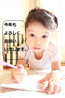 b0179774_5561543.jpg
