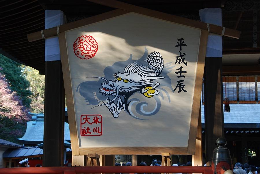 新春_c0187781_19493190.jpg