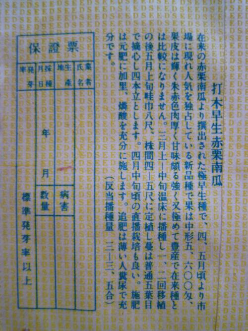 e0238782_16201.jpg