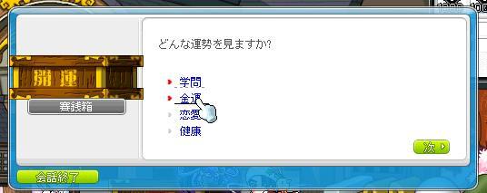 f0095185_21161632.jpg