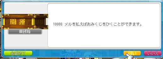 f0095185_2122281.jpg