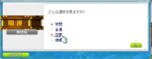 f0095185_21254810.jpg