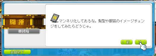 f0095185_21265325.jpg
