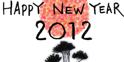 happy new year 2012_d0165298_22562661.jpg