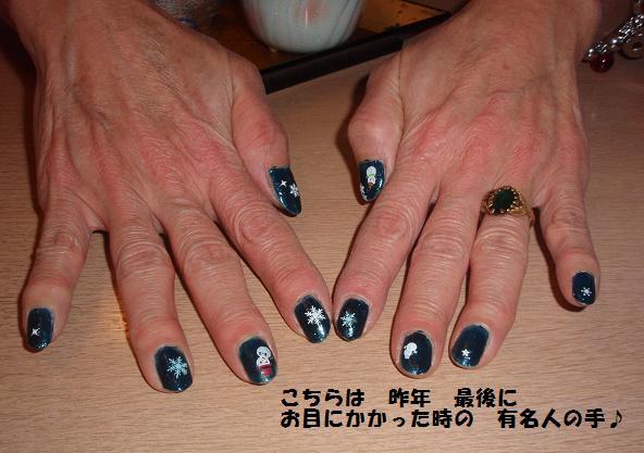 c0098501_16463245.jpg