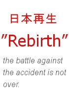 野田総理の年頭記者会見は海外にどのように伝えられたのか?_b0007805_23155744.jpg