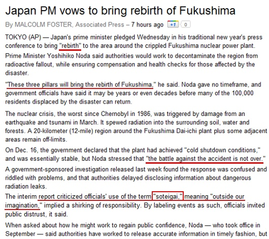 野田総理の年頭記者会見は海外にどのように伝えられたのか?_b0007805_2345673.jpg