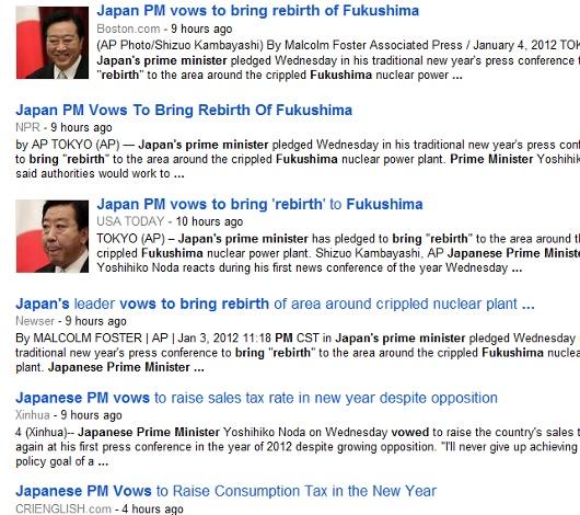 野田総理の年頭記者会見は海外にどのように伝えられたのか?_b0007805_234988.jpg