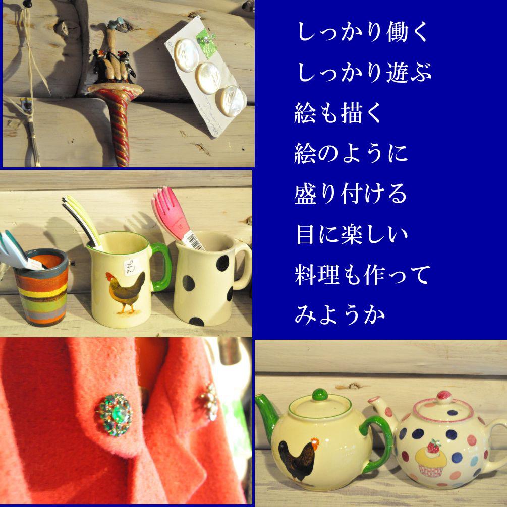 f0188408_15505422.jpg