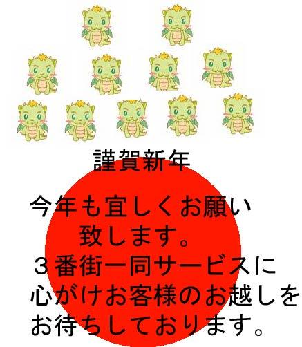a0012621_1114714.jpg