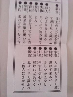 b0199924_18341092.jpg