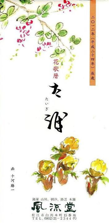 d0065324_18371962.jpg