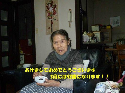 e0012724_106732.jpg