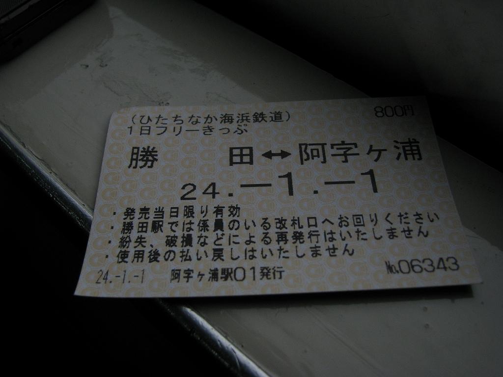 d0121626_2001979.jpg