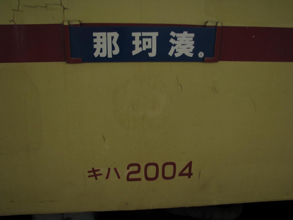 d0121626_2005637.jpg