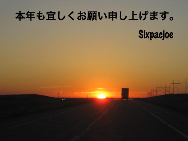 c0186328_15471314.jpg