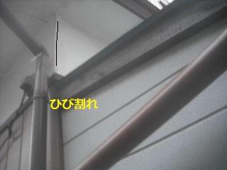f0031037_19375238.jpg