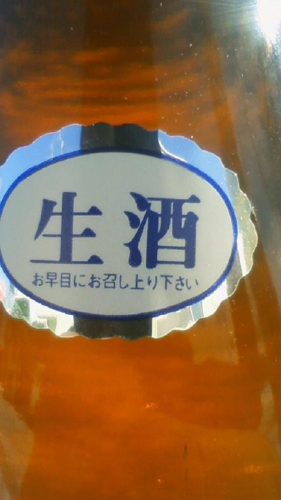 【日本酒】 弥栄鶴 特別純米 無濾過生原酒 亀の尾蔵舞 限定 23BY_e0173738_11574348.jpg