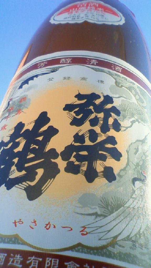 【日本酒】 弥栄鶴 特別純米 無濾過生原酒 亀の尾蔵舞 限定 23BY_e0173738_12185354.jpg