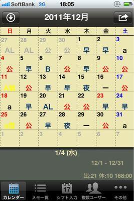 b0136045_1951916.jpg