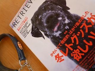 dog goods   オーダーメイドのカラー&リード♪_a0165160_7394243.jpg