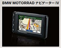 R1200RTナビorトップケースキャンペーン!_e0254365_198749.jpg
