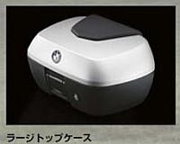 R1200RTナビorトップケースキャンペーン!_e0254365_19989.jpg