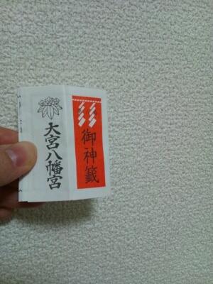 c0032771_08465.jpg