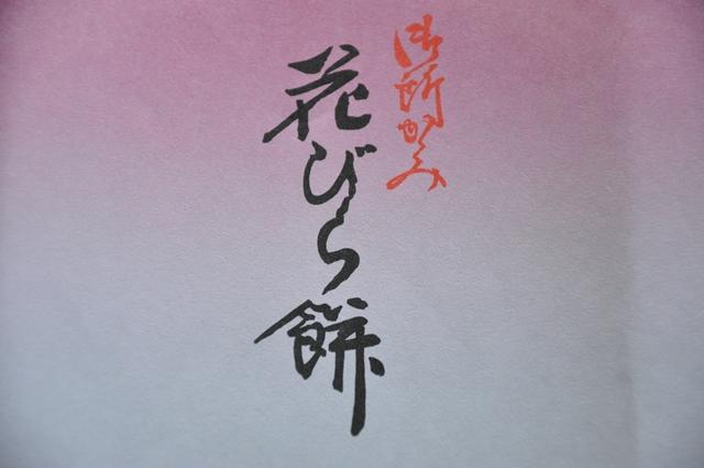 d0163073_14295993.jpg
